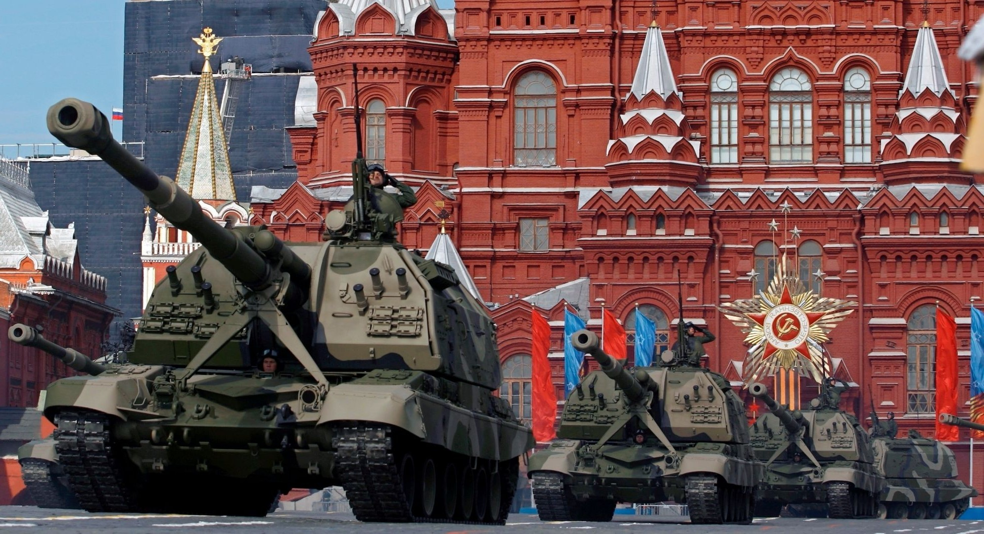The parade formation area of Moscow