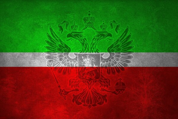 The Republic of Tatarstan Flag