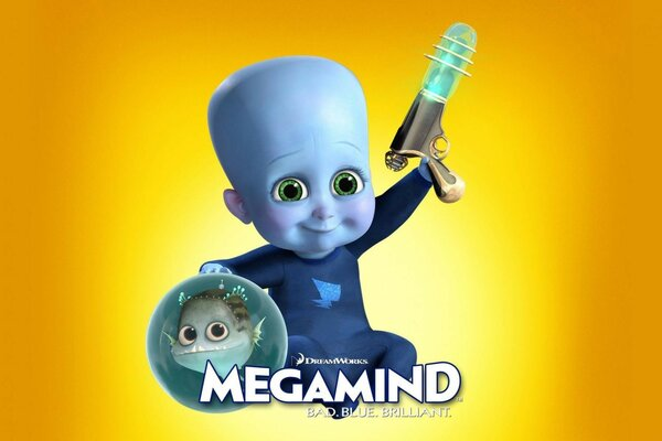 Megamind Child