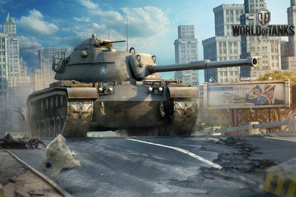 World of Tanks M48A1