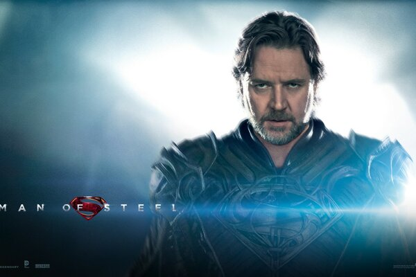 Jor-El Man of Steel