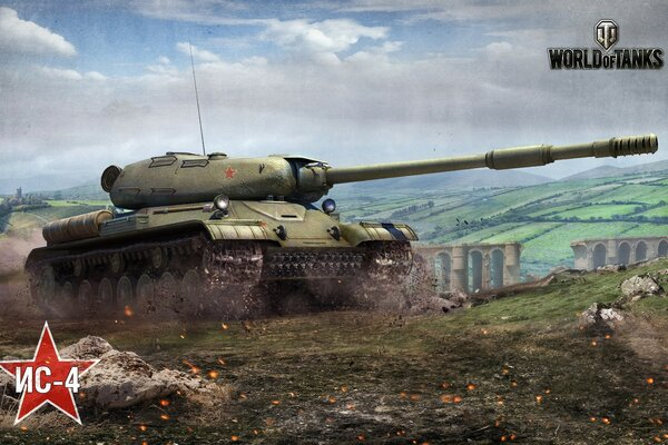 World of Tanks ИC-4