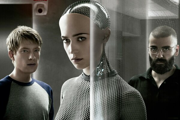 2015 Ex Machina Movie