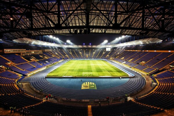 the euro 2012 Kharkiv stadium Metalist stadium kharkiv metal