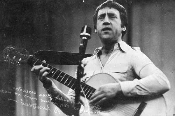 photograph a concert of Vladimir Vysotsky, the poet