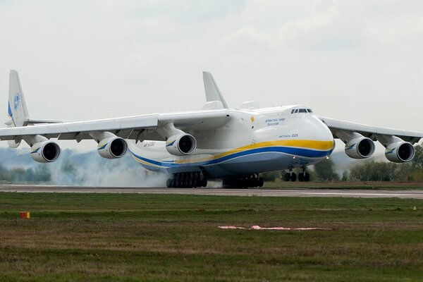 The world's largest transport aircraft an-225