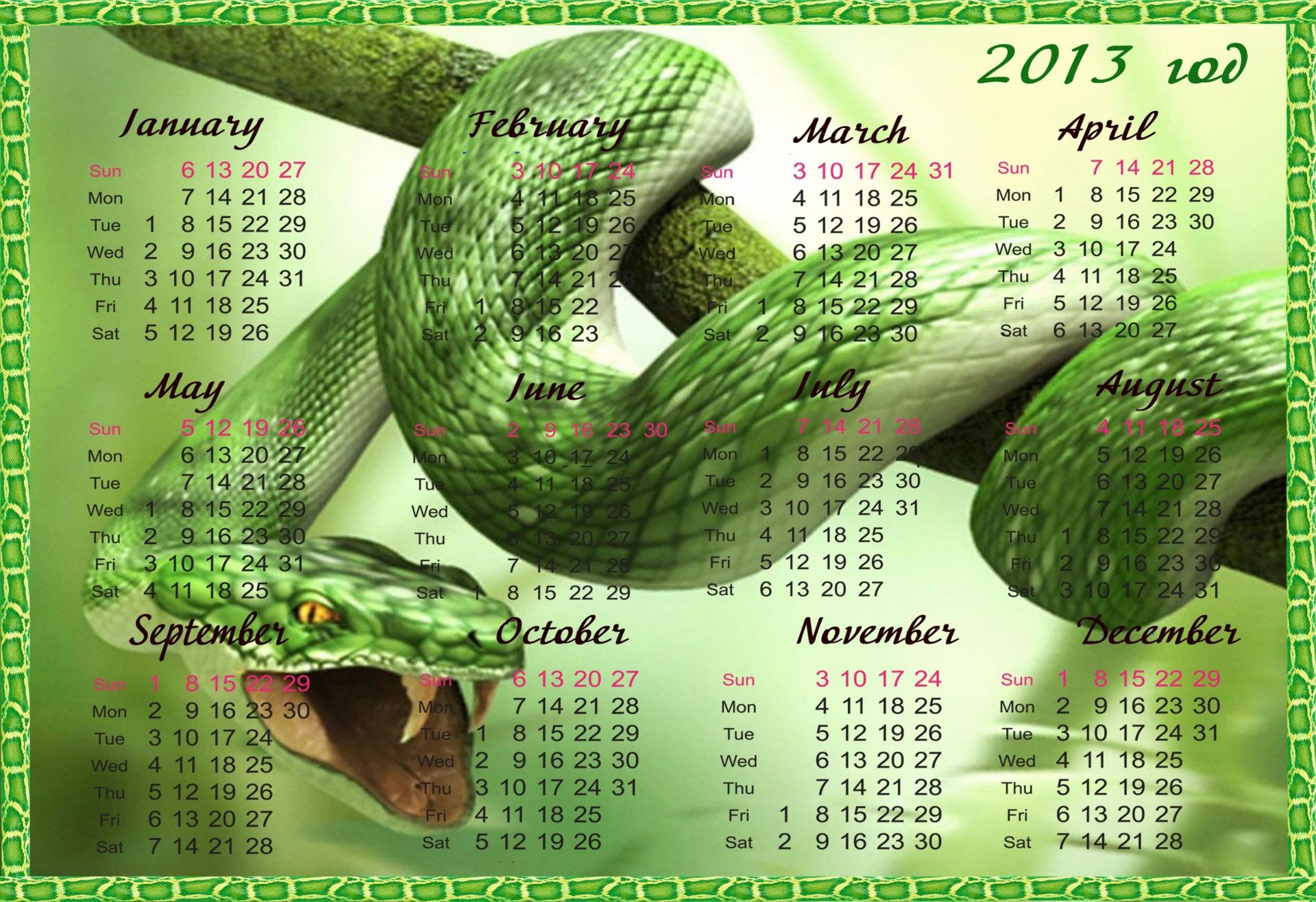 calendar 2013 year of the snake