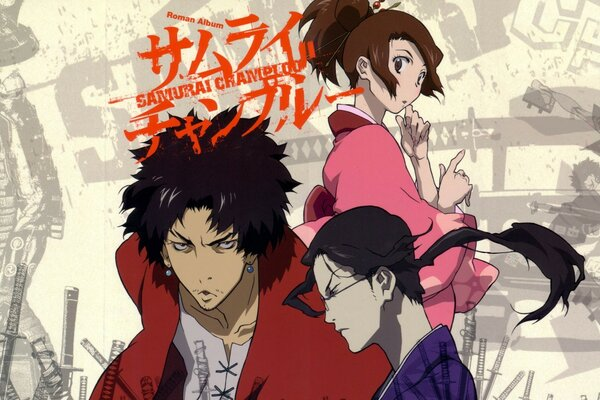Samurai Champloo - Mugen, Jin, and Fuu