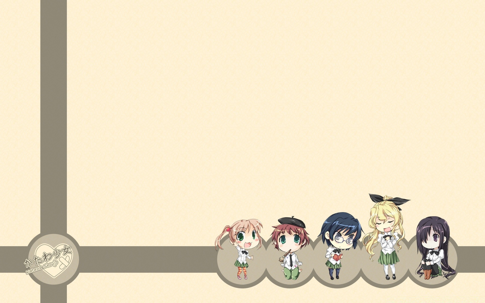 katawa shoujo on android