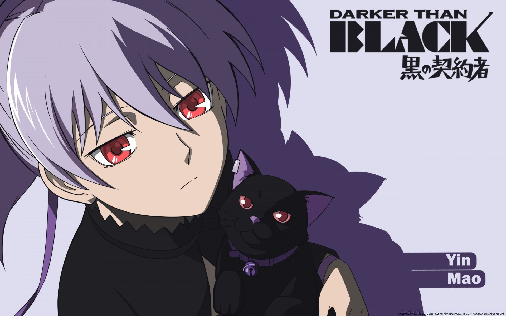 Darker Than Black Yin Android Wallpapers