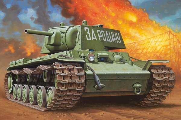 The T-34 with the inscription For the Motherland