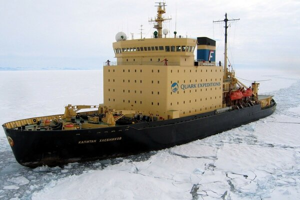 The icebreaker Captain Khlebnikov among the polar ice caps