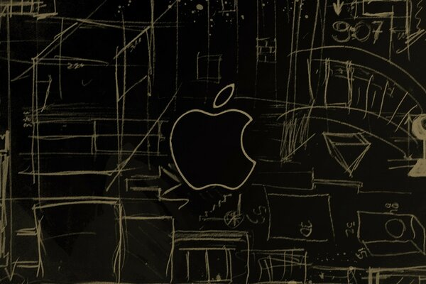 Apple Logo Sketch