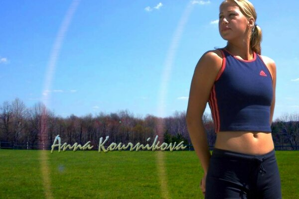 Anna Kournikova is a famous Russian tennis player