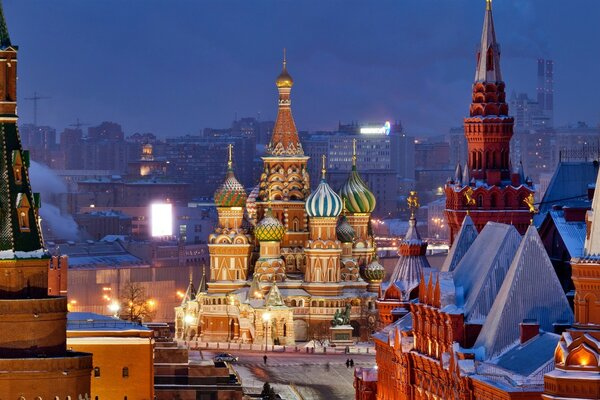 St. Basil s Cathedral, Moscow, Russia