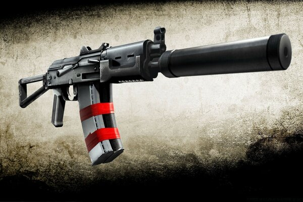 Battlefield Bad Company 2 Weapon