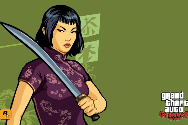 Grand Theft Auto Chinatown Wars Ling