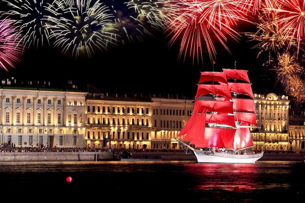 A ship under crimson sails, the waterfront, fireworks, night