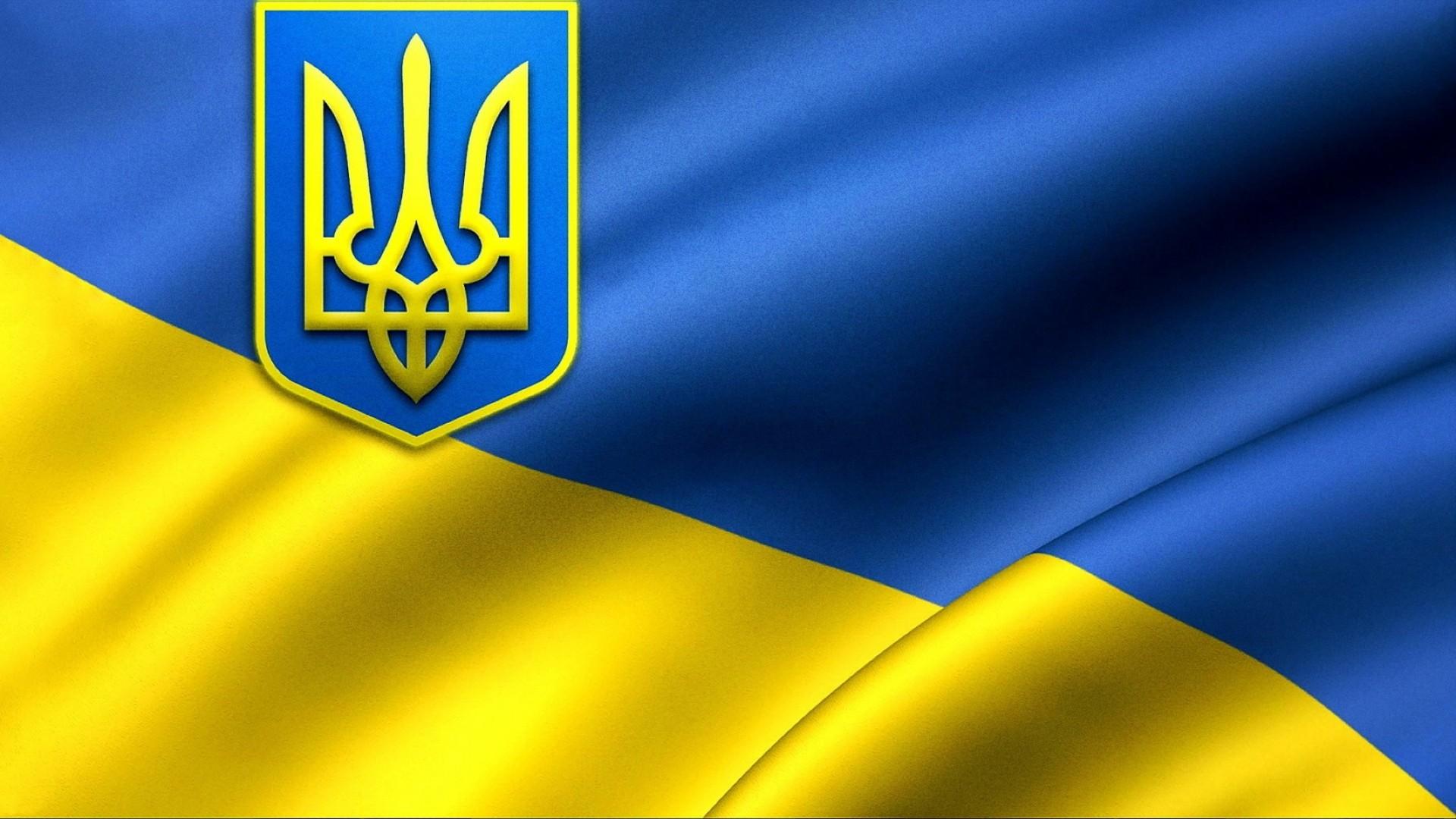Обои слава украине