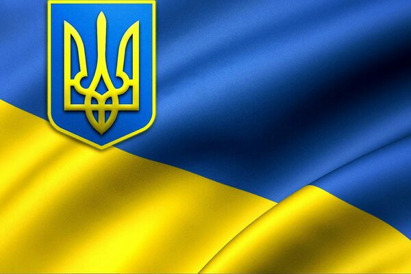 The Flag Of Ukraine. Glory To Ukraine!