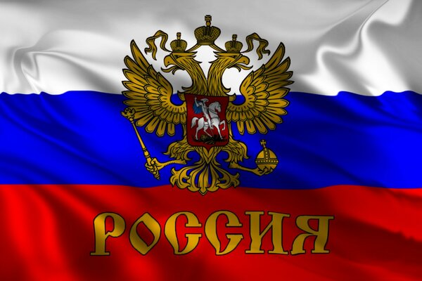 The Flag Of Russia. Glory To Russia!