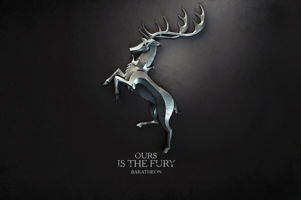 Game of Thrones Ours is the Fury Baratheon