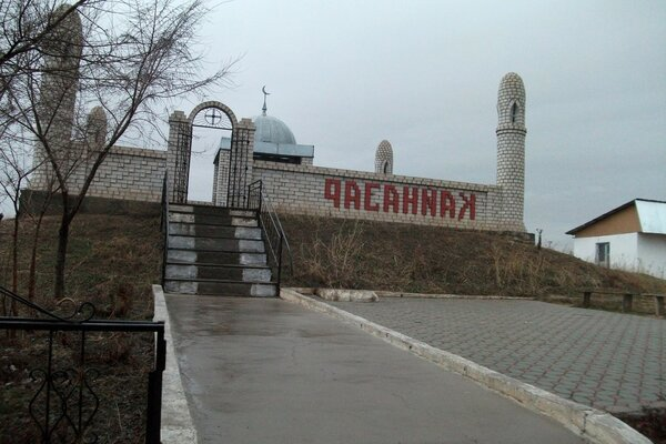 Shrine Of Kazakhstan.
